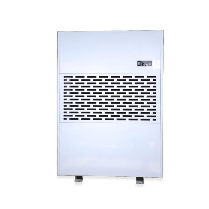 commercial dehumidifier 240L