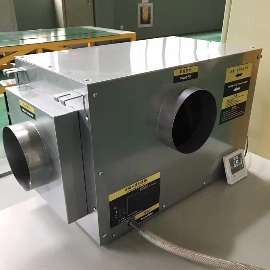 12.Ceiling dehumidifier