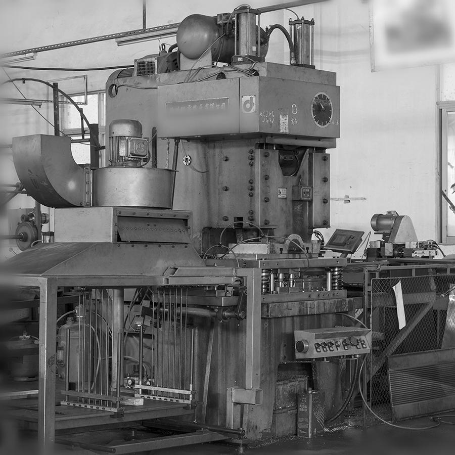 15.Forging Machine